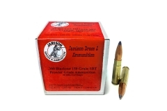 300 AAC Blackout Jamison 150gr SBT Prowler Ammo, 20rd Box.