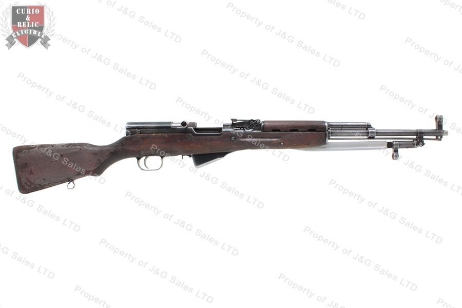 Chinese SKS Type 56 Semi Auto Rifle, 7.62x39, Military Surplus, Cracked Stock, C&R. Used.