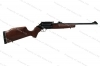 Rossi / Braztech Circuit Judge Shotgun Rifle, 45LC/410, Excellent With Box, Used.