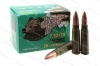 7.62x39 Brown Bear HP Ammo, 1000rds.