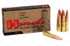 300 Whisper (Blackout) Hornady 208gr AMAX Subsonic, 20rd Box, New.