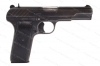 Yugo Tokarev M57 Semi Auto Pistol, 7.62x25 Caliber, Blued, G-VG, C&R, Used.